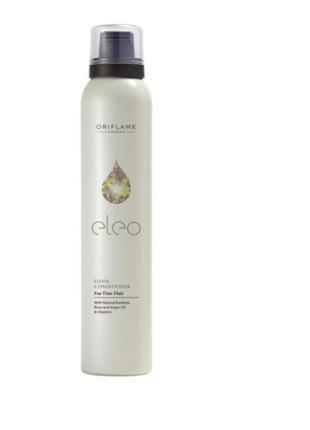 Кондиционер-пенка для волос eleo  oriflame