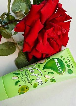 Охлаждающий крем для ног с зелёным яблоком и мятой feet up, 75мл