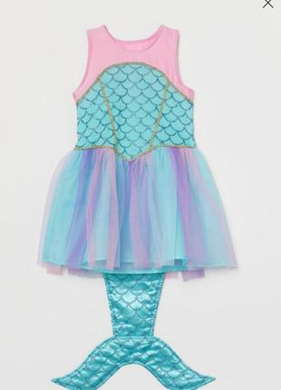 Шикарный костюм русалочки, ариель
