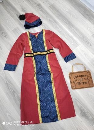 Карнавальный костюм платье  7-8 лет 122-128 см