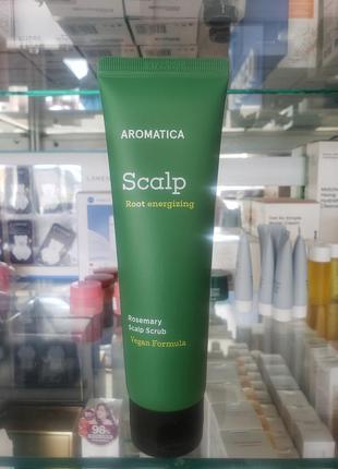 Скраб для кожи головы с розмарином aromatica rosemary scalp scrub 165g