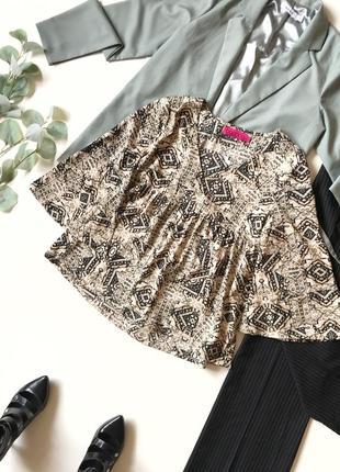 Шок-цена! ⚡️ красивая нарядная блуза блузка boohoo р. 6/xs