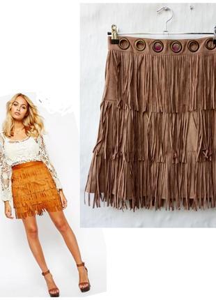 Красивая игривая 💃🏻🔥 карамельная юбка с бахромой эко замш boohoo