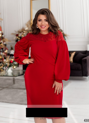 Платье женское нарядное миди красное размеры: 50-54