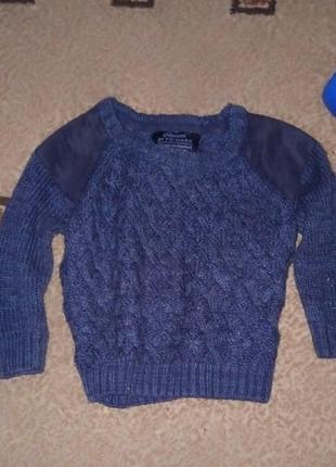 Модный фирменный вязаный свитер