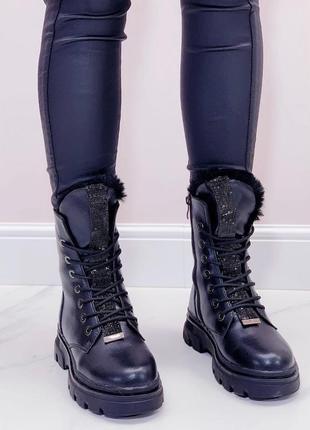 Новые женские зимние кожаные чёрные ботинки