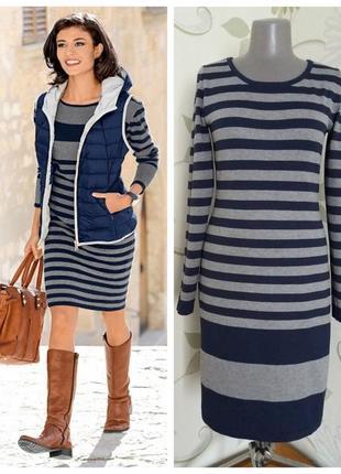 Платье вязаное трикотажное  демисезонное вискозное