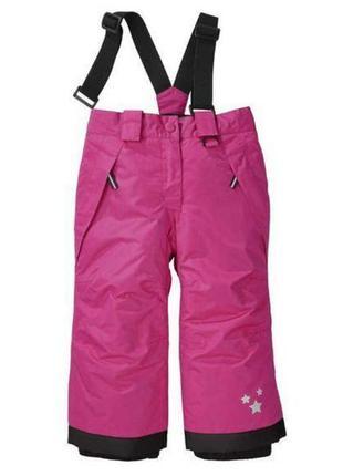 Малинові лижні штани