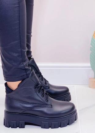 Новые женские кожаные демисезонные чёрные ботинки на массивной подошве