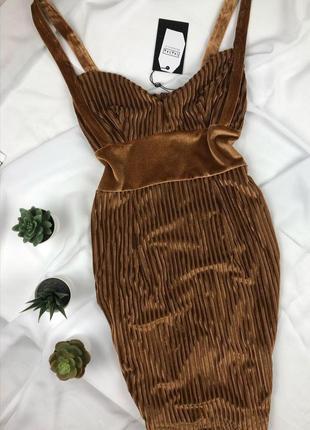 Просто роскошное карамельное бархатное платье