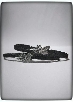 Стильные парные браслеты
