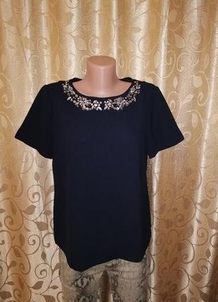✨✨✨красивая женская черная кофта с коротким рукавом, футболка, блузка с камнями f&f🔥🔥🔥