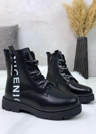 Зимние ботиночки натуральная кожа