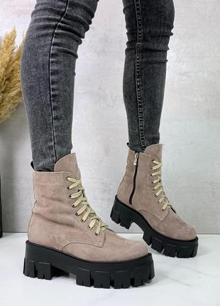 Зимние ботиночки тёмная пудра натуральная замша