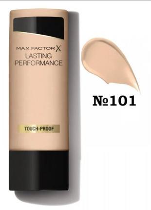 Тональный крем max factor lasting performance 101 ivory beige (бежевая слоновая кость).