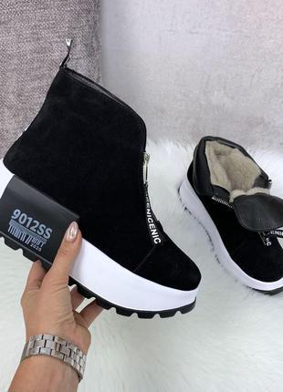 Ботиночки нат.замша