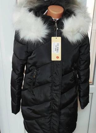 Женские зимние куртки пальто на ог 84-104см