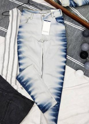 Новые джинсы варенки reserved