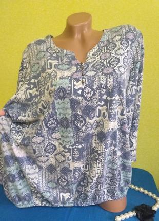 Мягусенькая трикотажная блузка