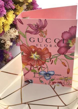 Пробник парфюма gucci flora