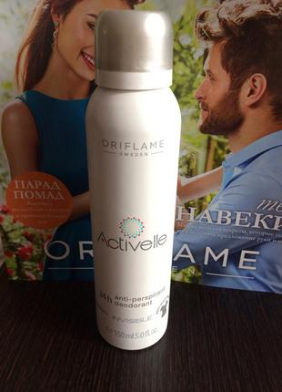 Спрей дезодорант-антиперспирант без белых следов «активэль»