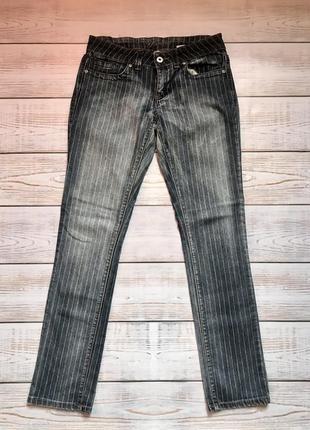 Актуальные джинсы в полоску люрексная нить тренд 2020