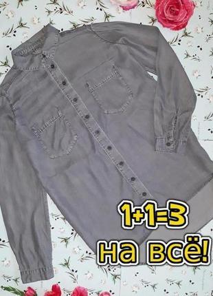 🎁1+1=3 серая рубашка блуза блузка с длинным рукавом оверсайз denim co, размер 46 - 48