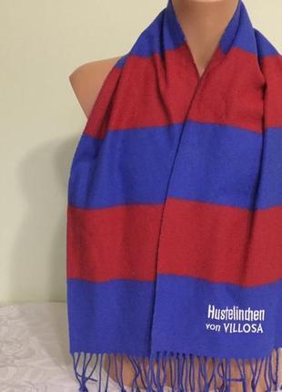 Тёплый шарфик