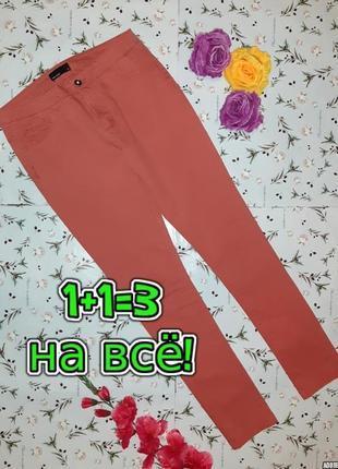 🎁1+1=3 стильные узкие джинсы скинни vero moda персикового цвета, размер 46 - 48