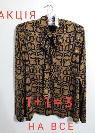Брендова віскозна блуза, крутий принт