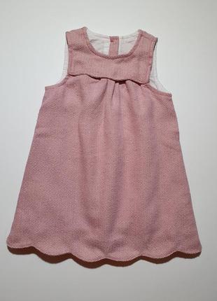 ❤🧡💛 нарядное платье, сарафан. 9-12 мес., 80 см.