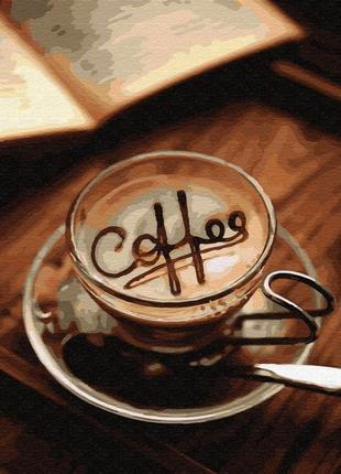 """Картина по номерах """"кава в чашці"""""""