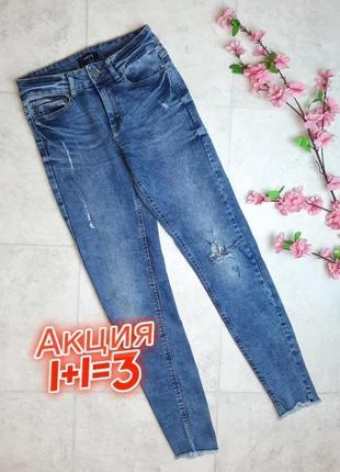 1+1=3 зауженные узкие женские синие джинсы скинни средняя посадка pieces, размер 42 - 44