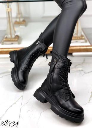 Новые женские кожаные зимние чёрные ботинки берцы