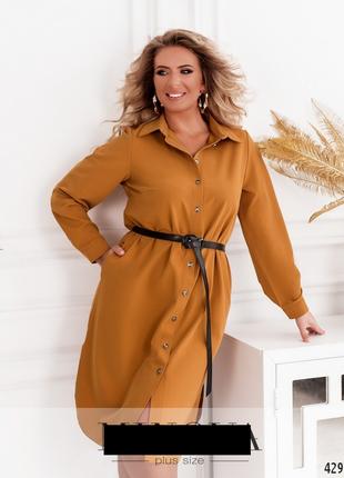 Платье-рубашка женское с поясом размеры: 50-64