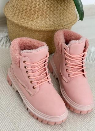 Красивые ботиночки зимние - розовые