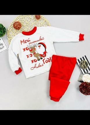 Пижама санта піжама