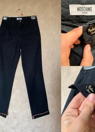 Moschino jeans оригинал брюки