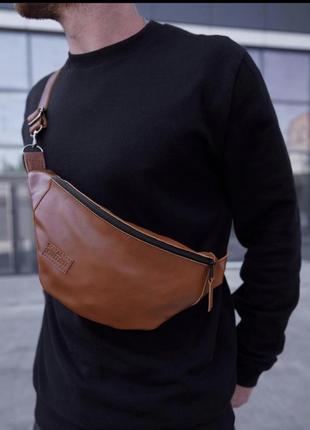 Дизайнерська  сумка-бананка 💯 % натуральна шкіра autlender
