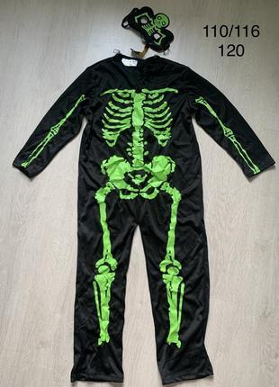 Костюм карнавальный, хеллоуин