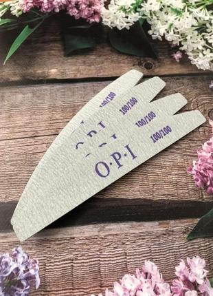 Пилка, пилочки для ногтей opi 100/100