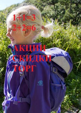 Bergans of norway nordkapp 12 литров рюкзак детский рост 80-128 см возраст: 2 - 6 лет