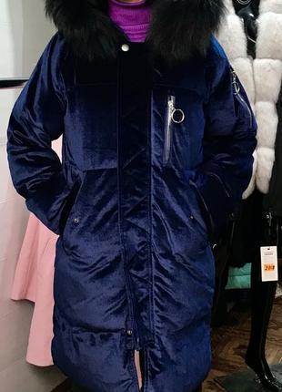 Велюровая зимняя куртка 😍