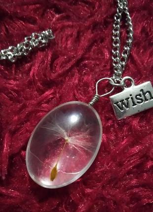 Ожерелье кулон одуванчик цепочка
