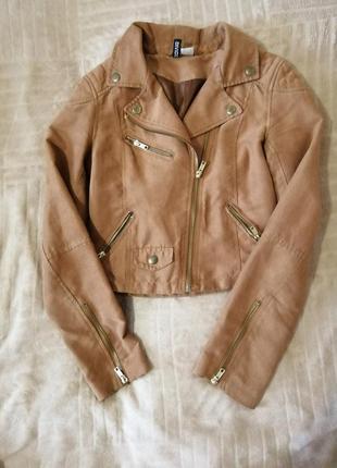 Курточка замшевая
