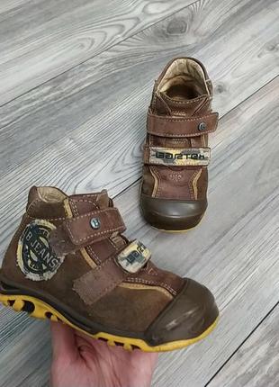 Кожаные демисезонные ботинки 15.5 см