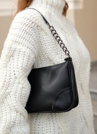 Женская сумка кросс-боди с ручкой-цепочкой черная