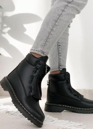 Ботинки осенние, ботинки демисезонные