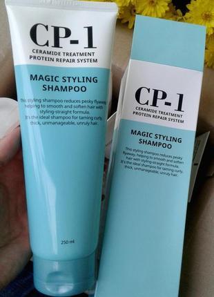 (дефект коробки!!)шампунь для неслухняного і кучерявого волосся cp-1 (250ml)