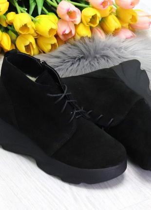 Ботинки зимние, ботинки замшевые